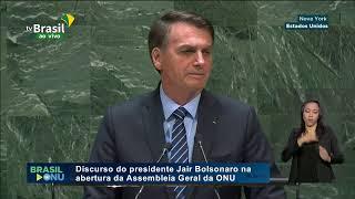 Bolsonaro na ONU: a ajuda à Amazonia deve se despir de colonialismo e respeitar a soberania do nosso