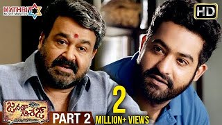 Janatha Garage Full Movie | Part 2 | Jr NTR | Mohanlal | Samantha | Kajal Aggarwal | Nithya Menen
