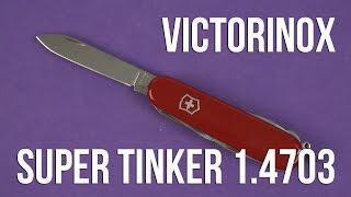 Victorinox Super Tinker (1.4703) - відео 1