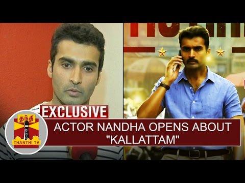 Actor-Nandha-opens-about-Kallattam-Thiraikadal-Thanthi-TV