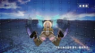 TVアニメ『ひそねとまそたん』4月12日放送番宣CM_1