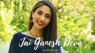 Jai Ganesh Deva | Shri Siddhivinayak Aarti   - YouTube