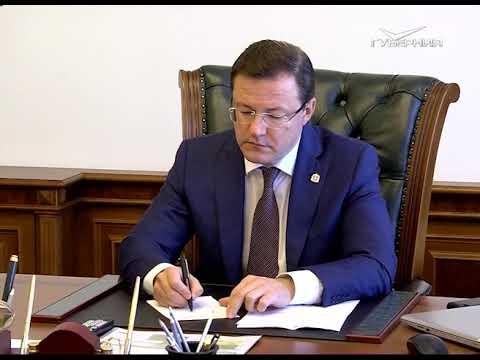 Дмитрий Азаров рассказал о сохранении пенсионных льгот в Самарской области