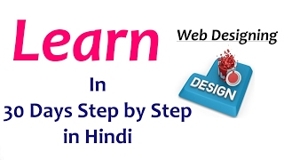 Learn Web Designing Free in Hindi within 30 days - Course Overview