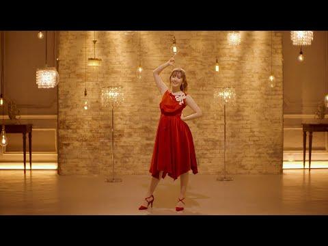 DADDY! DADDY! DO! (Dance Video)