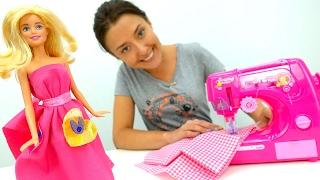 Платье для Барби. Видео для детей. Веселая Школа.