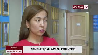 Атырауда Армения мен Ресейдің мемлекеттік нөмірімен зулаған автокөліктер саны белгісіз