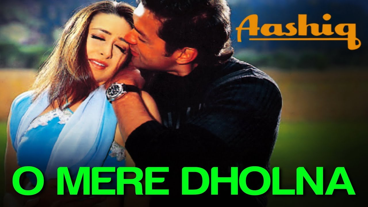 O Mere Dholna O Mere Saajn Hindi lyrics
