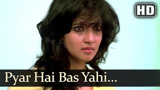 Pyar Hai Bas Yahi (HD) - Sad - Moon Moon Sen - Sheesha - Bollywood Hindi Songs