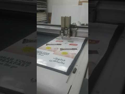 Zund G3 L-2500 P10106035