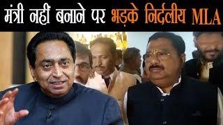 कमलनाथ से नाराज हैं निर्दलीय MLA सुरेंद्र सिंह, मंत्री पद नहीं मिला तो उठाएंगे बड़ा कदम