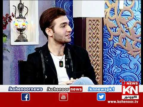 Good Morning 06 December 2019 | Kohenoor News Pakistan