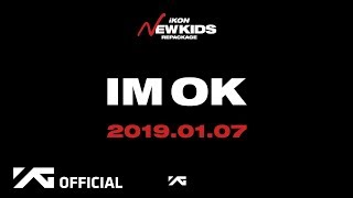 iKON - 'NEW KIDS REPACKAGE' CONCEPT TEASER #2