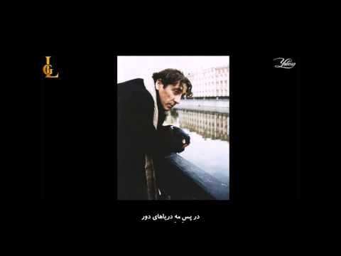 Grigory Leps Nostalgia (1995) _ Григорий Лепс Ностальгия (1995) Persian Translation