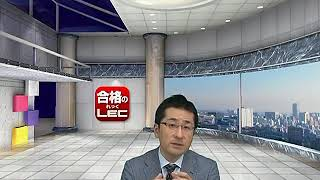 森田龍二の経済・会計解説部屋動画 第2回 仮想通貨