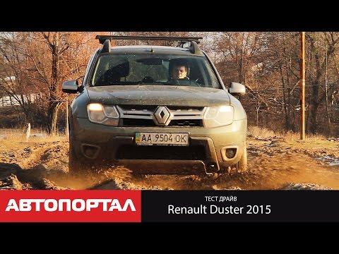 Renault  Duster Паркетник класса J - тест-драйв 2