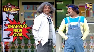 Gulati Is Against Chappu's Gym - The Kapil Sharma Show