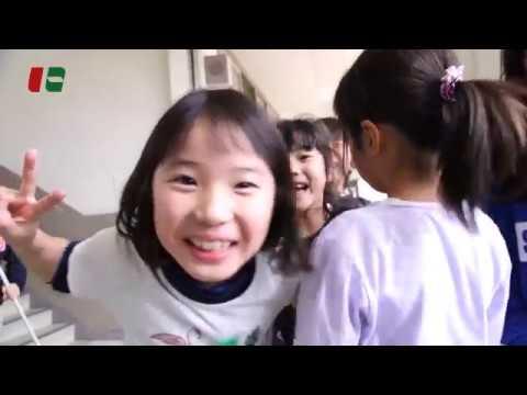 Naruokita Elementary School