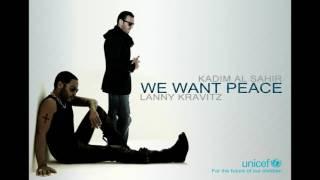 كاظم الساهر نريد السلام تحميل MP3
