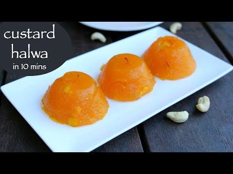 custard powder halwa recipe