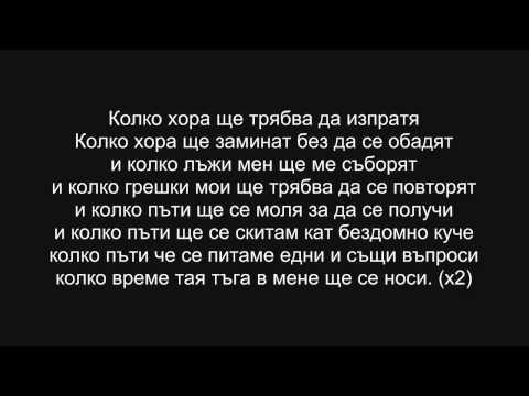 nothingelsetodo's Video 23193097315 IqOJa3C0-nQ