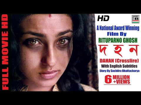 dahan           bengali full movie hd a national award winni