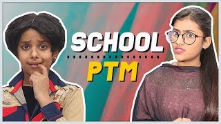 School Parents Teacher Meeting | SAMREEN ALI