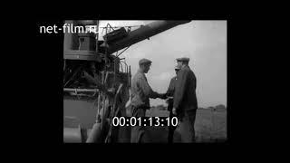 1970г. Колхоз Победа.  д. Верхний Индырчи. Апастовский район
