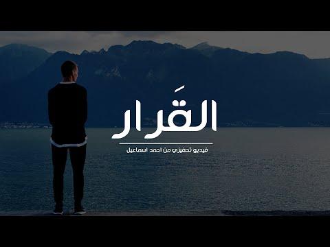 محمد نبيل كاظم - دار النجاح