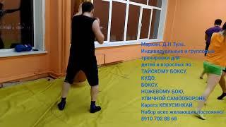 Маркин. Д.Н.Тула. Тренировка 15 августа 2017 г.