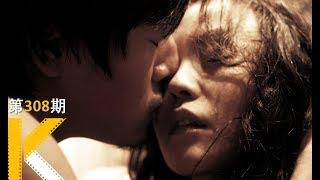 【看电影了没】爱无能,再多的性也填不满内心的窟窿《浮城谜事》