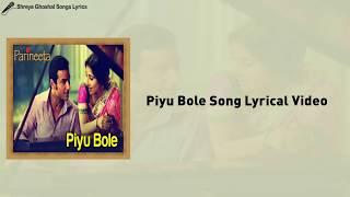 Piyu Bole Song | Lyrical Video | Parineeta - YouTube