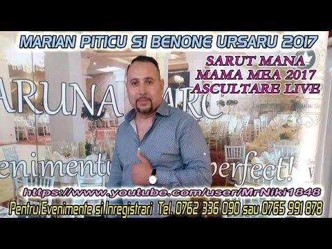 Marian Piticu & Benone Ursaru – Sarut mana mama mea Video