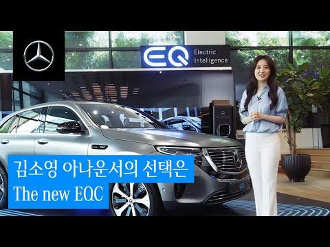 Mercedes-Benz Korea 벤츠 EQC