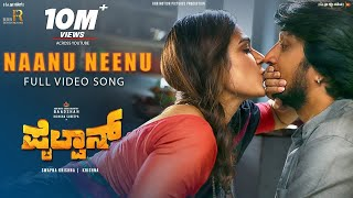 Pailwaan Video Songs Kannada | Naanu Neenu Video Song | Kichcha Sudeepa,Aakanksha Singh|Arjun Janya