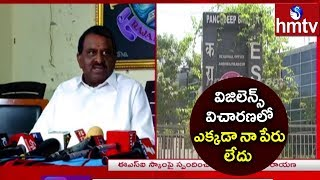 Former Minister Pithani Satyanarayana Reacts on AP ESI Scam