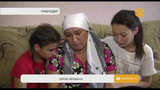 В Павлодаре жестоко убиты два водителя такси