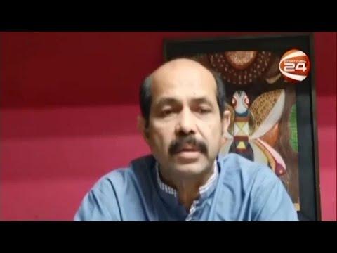 'নগরবাসীকে ডেঙ্গু থেকে সুরক্ষা দিতে শুরু হচ্ছে চিরুনি অভিযান'