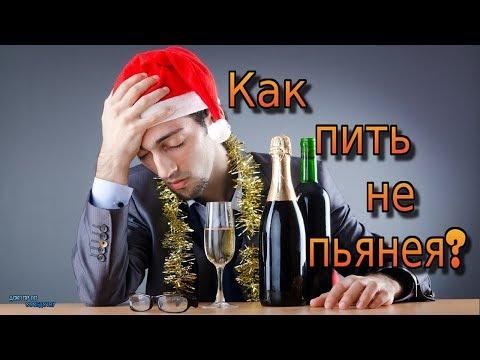 Gdzie w Nowosybirsku kodowane z alkoholizmem