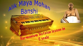 Alik Maya Mohan Banshi(With Lyrics) Harmonium   - YouTube