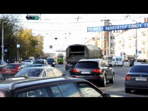 Il phlebologist in Mosca di Okrug Amministrativo Nordorientale