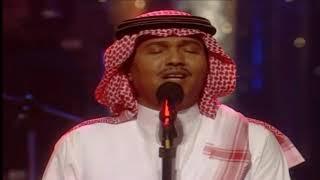 اغاني طرب MP3 محمد عبده   دعاني الشوق   أبها 99 تحميل MP3