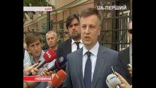 Валентин Наливайченко сказав, хто сприяє злочинам на нафтобазі БРСМ біля Василькова