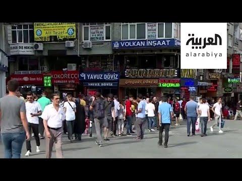 العرب اليوم - شاهد: الليرة التركية تهبط إلى مستوى قياسي جديد أمام الدولار
