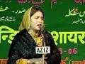 Shabina Adeeb Mushaira 2017 - दिल मोहब्बतों में ही बेकरार रहता है