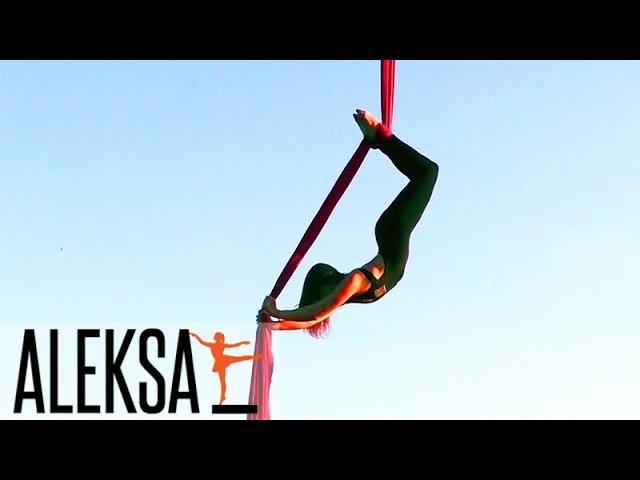 Воздушные полотна - гимнастика (акробатика). Танец на полотнах (лентах) в небе. Aleksa Studio.