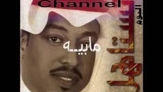 مابيــــــه سعد حمــــد