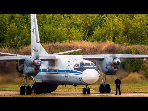 Ан-26 - Тот самый звук / Аэродром Кубинка + бонус в конце) видео