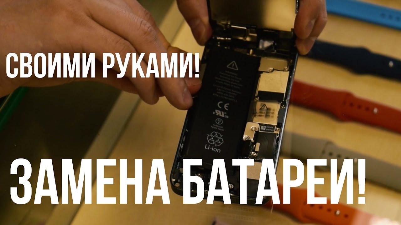 Купить 6 айфон в нижнем новгороде