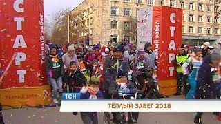 Участники «Тёплого забега» в Перми собрали более 900 тысяч рублей